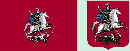 Флаг и герб москвы